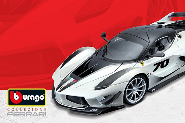 Bburago Ferrari